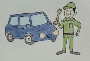 車のメンテナンスイラスト