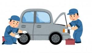 車整備 (2)